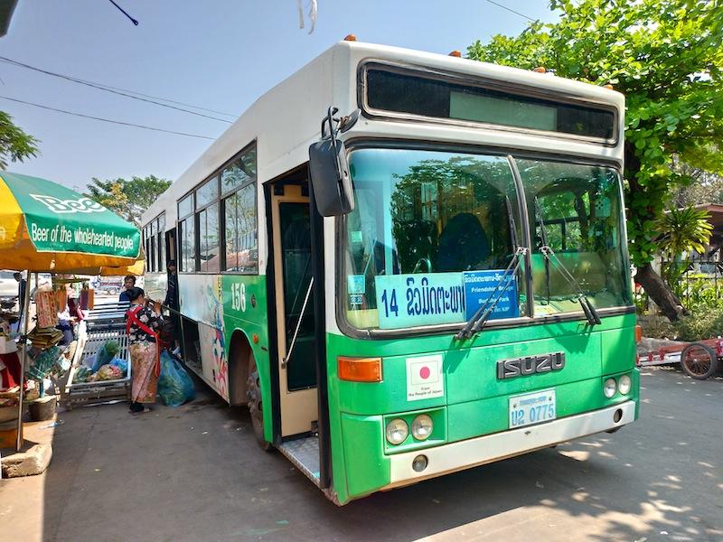 【ラオス→タイ】ビエンチャン市内からウドンタニ空港への移動