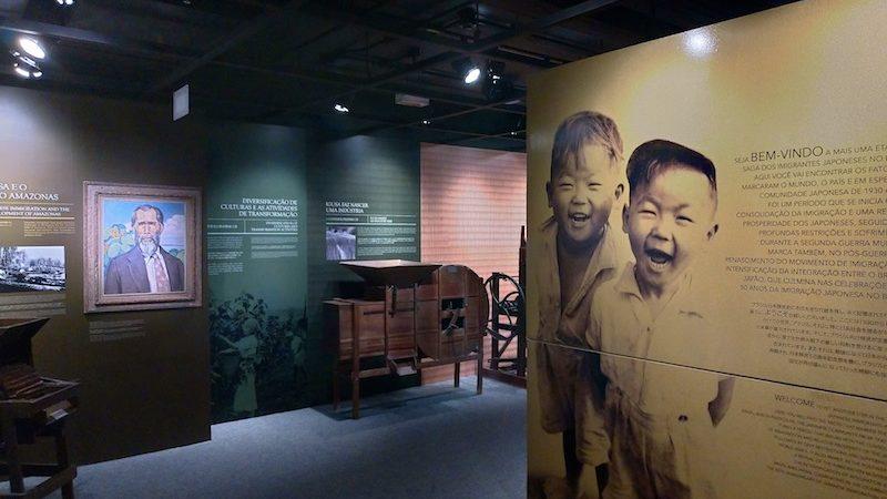 【世界一周】ブラジル日本移民史料館はサンパウロで必見の市内観光スポット!