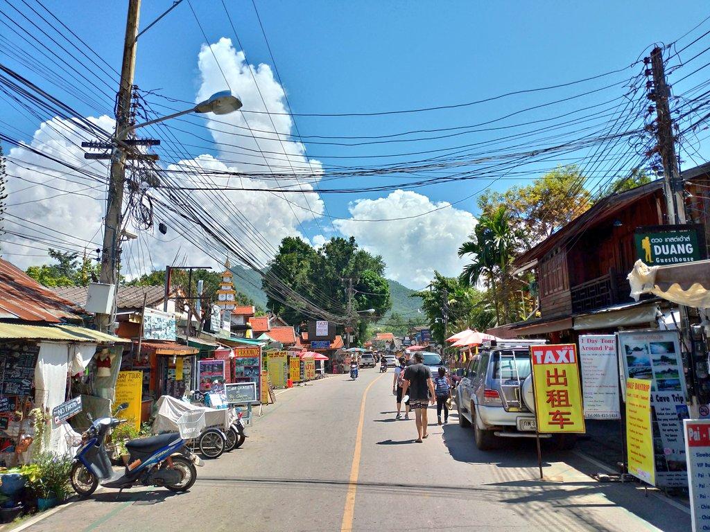 【ほぼリアルタイム紀行】バンコク→タイ北部の小さな町パーイ