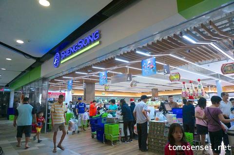 「シェンション・スーパーマーケット/SHENG SIONG Supermarket」でお買い物♪