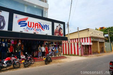 【スリランカ】03_ジャフナ中心部のエアコン付きおすすめゲストハウス「ゲット・イン/Get Inn」