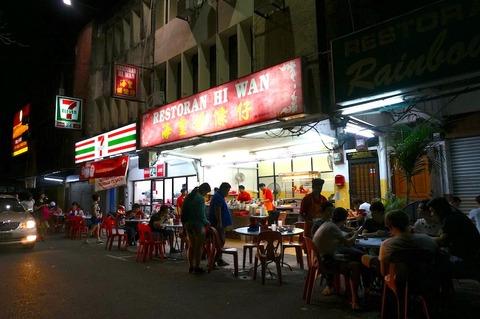 <シンガポールから日帰りマレーシアその3>ジョホールバルで美味しい米麺「ヒ・ワン/HI WAN」へ行ってきた!