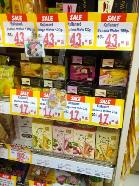 【タイ土産にできるかな】マンゴー、バナナ、マンゴスチン、ドリアン味のウエハースを実食!