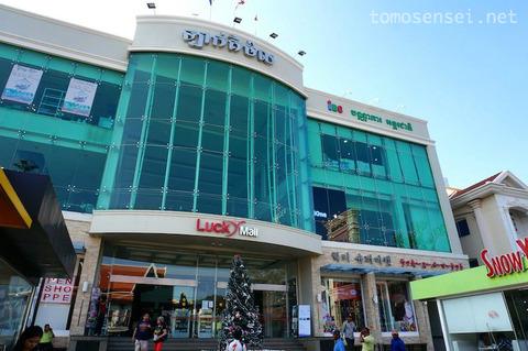 <アンコールワット旅行2016冬その5>冷房の効いたショッピングセンター♪「ラッキーモール/Lucky Mall」