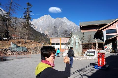 <中国・雲南省旅行その24>玉龍雪山観光②ロープウェイで4506m地点へ!