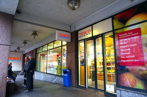 <中欧3カ国周遊その7>TESCOスーパーで夕飯買い出し!
