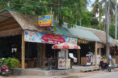 <タオ島旅行2016春その14>サイリービーチでサクッとタイ飯〜♪「シーズンズ・フード・レストラン/Seasons Food Restaurant」