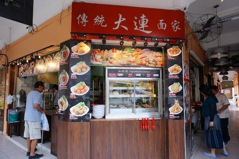 <シンガポール旅行その1>24時間営業の美味しい麺屋さん「大連/Da Lian Noodle」へ行ってきた!