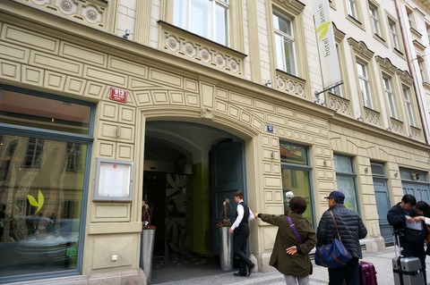 <中欧3カ国周遊その35>駅近のホテル・ヤスミン・プラハ/Hotel Yasmin Prague(部屋)