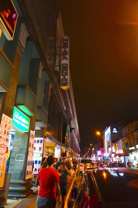 <シンガポール旅行その12>眠らないショッピングセンター「ムスタファ・センター」でお買い物!