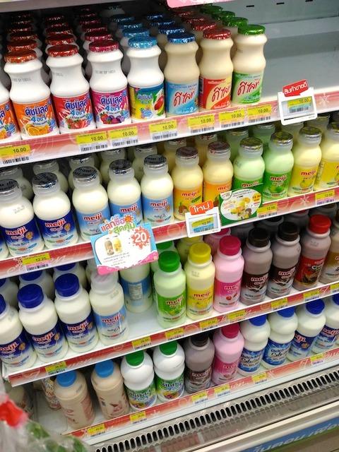 タイ明治乳業のマンゴーミルクを試しに飲んでみた!