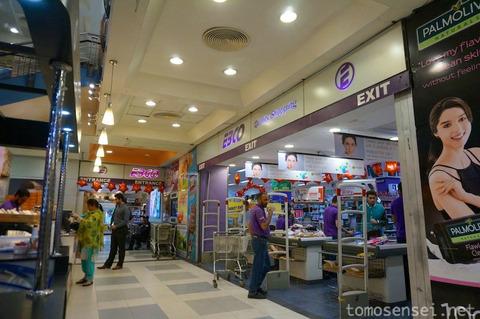 【パキスタン】22_カラチのスーパーマーケットでお土産探し
