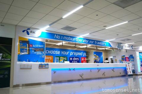 【タイのSIMカード】DTACの海外旅行用SIM「SIM GO! Inter」はなかなか便利だった!