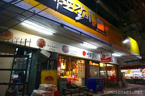 プラカノンの韓国焼肉食べ放題299バーツ!「マポ・カルビ/Mapo Galbi」へ行ってきた!