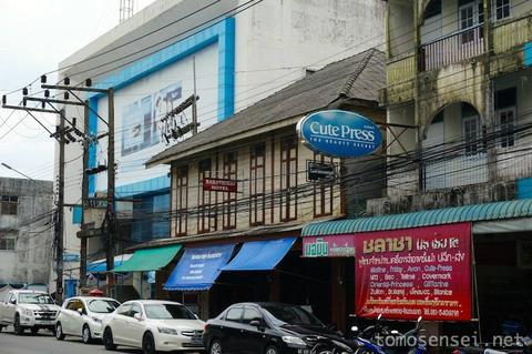 【タイ深南部】07_ナラティワート市内の中級ホテル「タンヨン・ホテル/Tanyong Hotel」