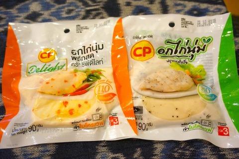 糖質制限ダイエットに最適なサラダチキンにチリ風味(唐辛子風味)が登場!