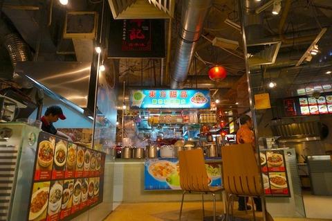 <タイ・マレーシア旅行その16>ロッテン(Lot 10)地下のフードコートで中華ランチ!