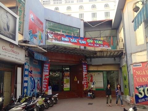 <中国・雲南省旅行その4>ハノイのスーパーマーケット「インティメックス/Intimex Supermarket」へ行ってきた!