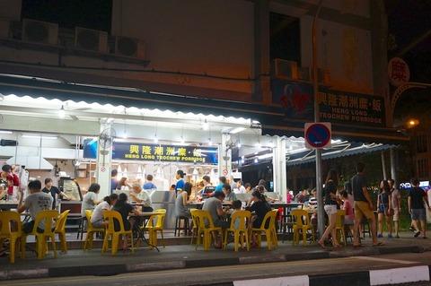 <シンガポール旅行その11>24時間営業のお粥屋さん「興隆潮州糜・飯/Heng Long Teochew Porridge」へ行ってきた!