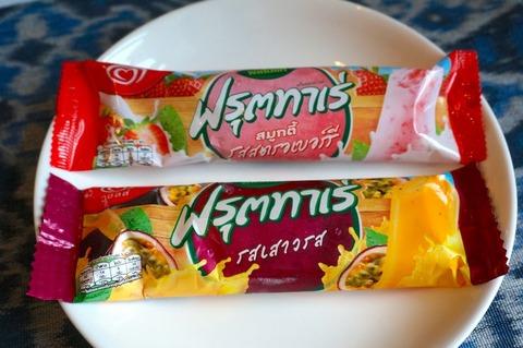 バンコクのコンビニで買えるアイスが低カロリーでかなり美味い!