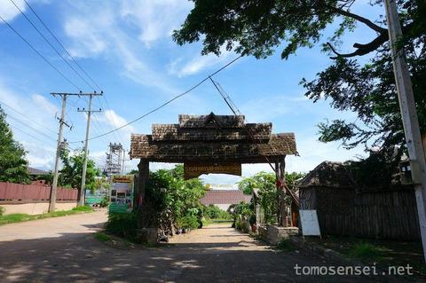 【タイ&ラオス旅行】④メコン川の水上レストランでランチ☆「Savanh Lao Duem Restaurant」
