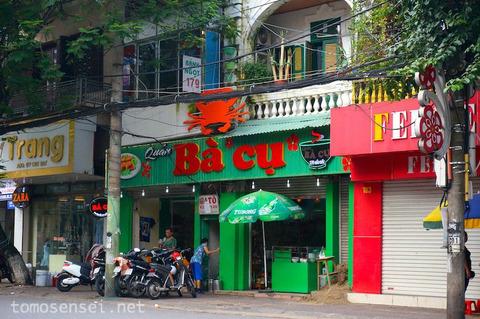 【ハイフォン】名物のカニそばとカニ揚げ春巻きを食べる☆「Quan Banh Da Cua」