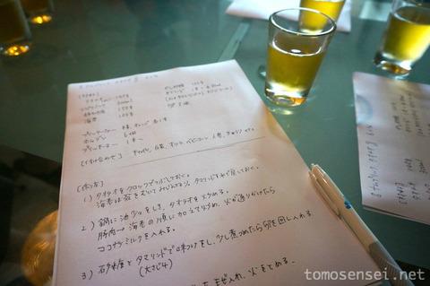 【習い事】婚活レベル上げ!バンコクで料理教室/クッキングクラスに参加してみた!