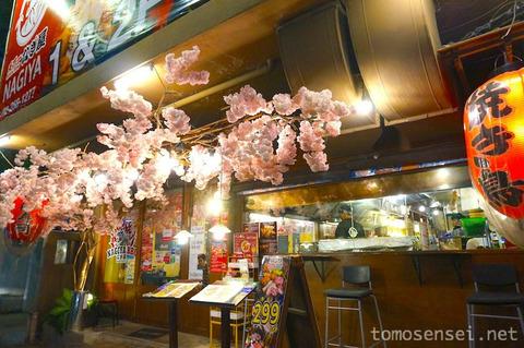 アソークで日本式焼肉食べ放題299バーツ!「なぎ屋 アソーク店」へ行ってきた!