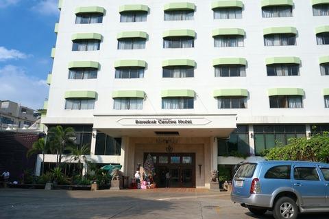 <バンコク週末お泊まり>安ツアーの鉄板ホテル!バンコク・センター・ホテル/Bangkok Centre Hotel