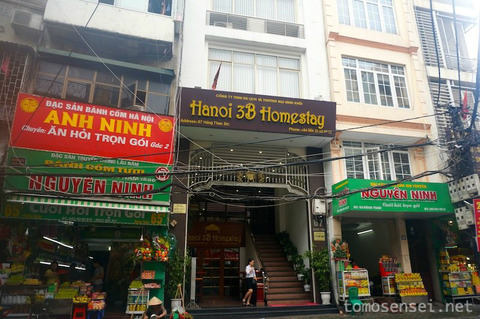 【ハノイ】快適すぎて1泊じゃもったいない駅近ホテル!「Hanoi 3B Homestay」