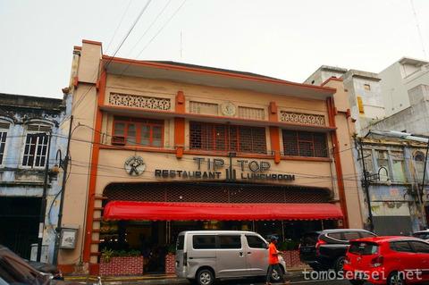 【インドネシア】創業84年☆メダンの老舗レストラン「Tip Top Restaurant」