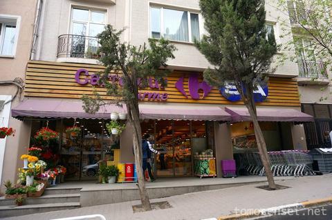 【トルコ旅行 Day9-3 ラスト】イスタンブールのスーパーマーケットでお土産探し
