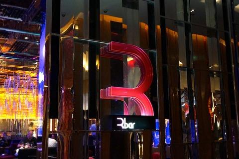 チットロムのルネッサンスホテル内「アール・バー/R Bar」で呑んできた!