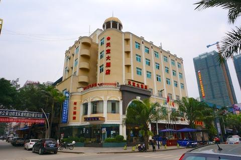 <中国・雲南省旅行その7>天宝大酒店・河口/Tianbao Hotel Hekou