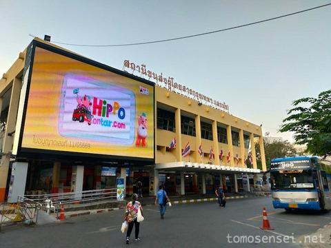 【チャンタブリー】バンコクからバスにゆられてタイ東部の宝石の街へ
