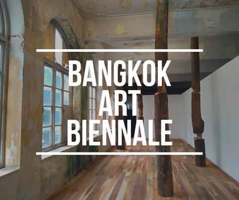 【ART】バンコク・アート・ビエンナーレ2018開幕!