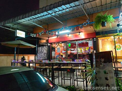 ラチャダーのメキシコ料理店「OMG Bar&Restaurant」へ行ってきた!