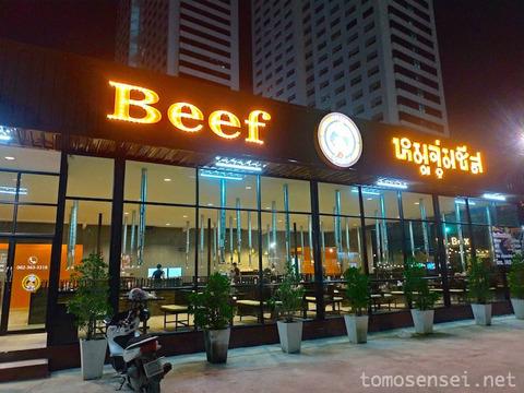 ビールも安い!シーナカリンで韓国焼肉食べ放題「Pork Cheese Dip Srinakarin」へ行ってきた!