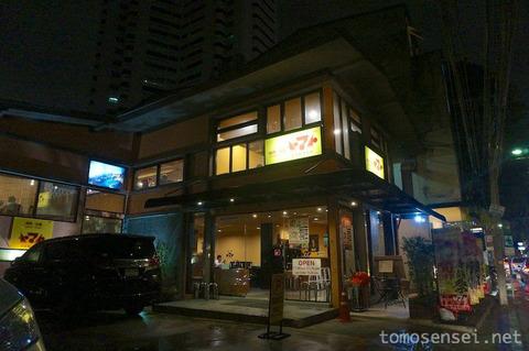 スクンビット・ソイ49の盛岡冷麺&和牛焼肉のお店「ヤマト/YAMATO」へ行ってきた!
