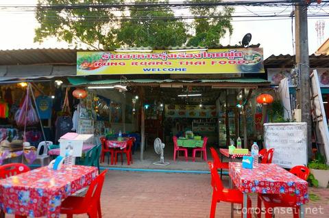 【ランタ島】14_店主のもてなしがすごいタイ料理屋さん「Rung Ruang Restaurant」