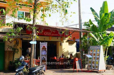 <アンコールワット旅行2016冬その4>ボリュームたっぷりのカンボジア料理レストラン♪「ONH Restaurant」
