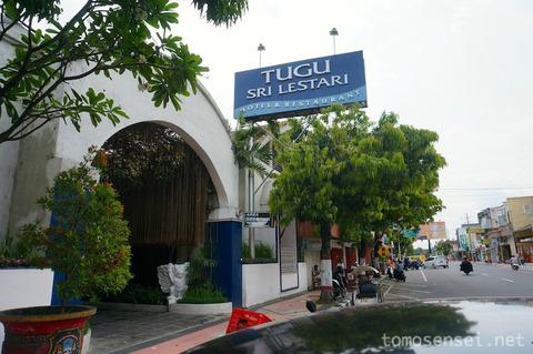 【ジャワ島】08_インドネシア最古のコロニアルホテル「ホテル・トゥグ・ブリタール/Hotel Tugu Blitar(施設編)」