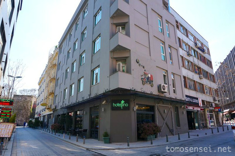 【トルコ旅行 Day6-3】シルケジ地区のプチホテル「ホテリーノ・イスタンブール/Hotellino Istanbul」