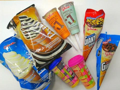 タイで食べるグリコアイス②セブンティーン・アイス/seventeen ice