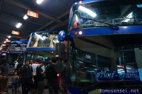【タイ&ラオス旅行】①国営トランスポート社の夜行VIPバスでタイ東北部ムクダハンへ