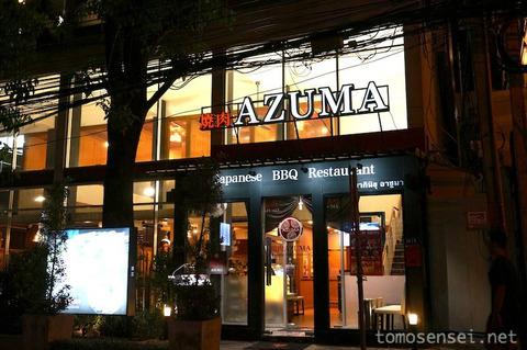 プロンポンのプルコギ焼肉食べ放題&飲み放題♪「焼肉AZUMA(あずま)ビアガーデン」へ行ってきた!