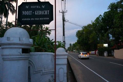 <スリランカ旅行その2>お手頃なコロニアルホテル/Nooit Gedacht Heritage Hotel
