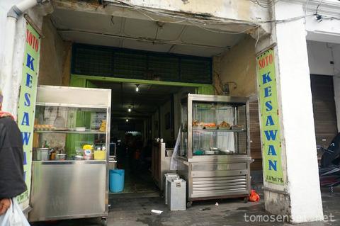 【インドネシア】メダン名物の海老スープでうまうまランチ☆「Soto Kesawan」