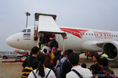 【中国・汕頭】01_エアポートバスに乗って掲陽潮汕空港(SWA)から汕頭市内へ