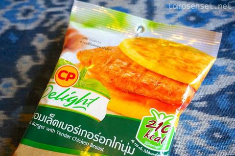 【糖質制限】バンコクのコンビニのオムレツチキンバーガーを実食!